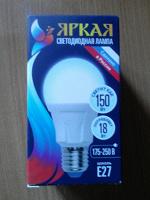 Отдается в дар Лампа светодиодная Е27