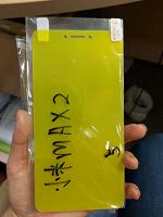 Отдается в дар Наклейки на экран Xiaomi Mi Max2