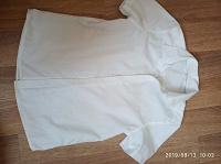 Отдается в дар Рубашка школьная с коротким рукавом