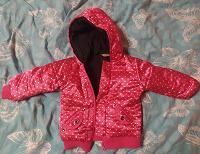 Отдается в дар Куртка на девочку