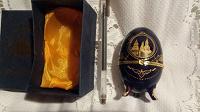 Отдается в дар Шкатулка яйцо