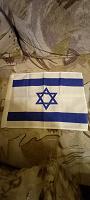 Отдается в дар Флаг Израиля