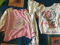 Отдается в дар Детские вещи на девочку