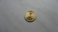 Отдается в дар Монета 20 евроцентов 2018 Эстония