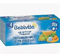 Отдается в дар Чай Бебивита Липовый цвет с мелиссой