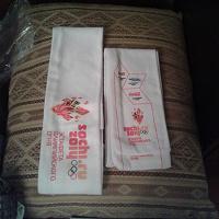 Отдается в дар дарю шарф болельщика с олимпиады в Сочи
