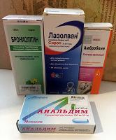 Отдается в дар Лекарства: бронхолитин, лазолван, амбробене, анальдим