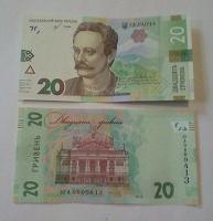 Отдается в дар Банкнота.