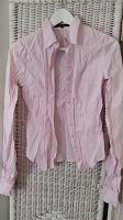 Отдается в дар женская рубашка Reserved 42