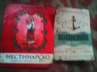 Отдается в дар Этикетки от вина-СССР