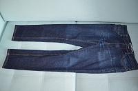 Отдается в дар Джинсы мужские темно-синие узкие