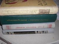 Отдается в дар Советская литература. 5 книг.