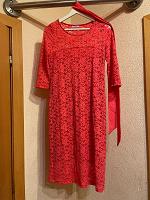 Отдается в дар Платье для беременных