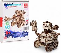 Отдается в дар Конструктор Робот Макс,