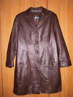 Отдается в дар плащ-пальто