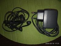 Отдается в дар Зарядное устройство и гарнитура Philips