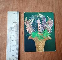 Отдается в дар Маленькая открытка из СССР