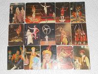 Отдается в дар Календарики — цирк