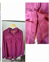 Отдается в дар Блузка, рубашка New Look