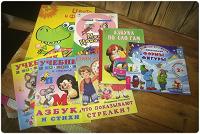 Отдается в дар Книжки для детей (б/у)
