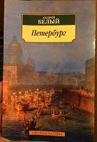 Отдается в дар Литература Серебрянного века