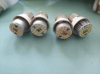 Отдается в дар LED лампочки