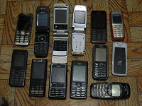 Отдается в дар Запчасти Nokia.