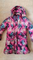 Отдается в дар Куртка-пальто зимняя для девочки 146р