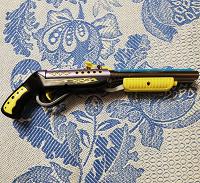 Отдается в дар Пистолет