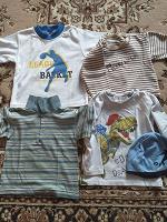 Отдается в дар Вещи детские на мальчика