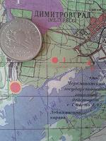 Отдается в дар 5 рублей РФ