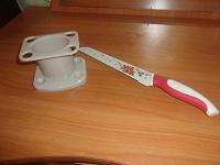 Отдается в дар Подставка для щеток и нож кухонный