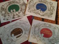 Отдается в дар Советские открытки 1980 года