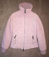 Отдается в дар Куртка розовая, р-р S