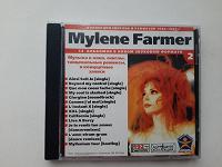 Отдается в дар Диск MP3 Milen Farmer