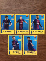 Отдается в дар Карточки с футболистами