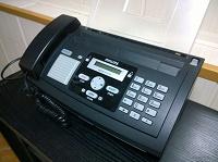Отдается в дар Телефон Philips c функцией факса