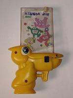 Отдается в дар Водяная игрушка
