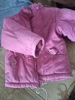 Отдается в дар Зимняя куртка (года на 2-3)