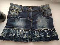 Отдается в дар Джинсовая юбка воланами