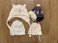 Отдается в дар Детские вещи для младенца