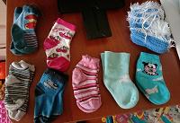 Отдается в дар Носочки малышам