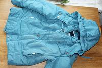 Отдается в дар Куртка