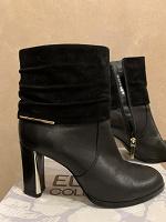 Отдается в дар Ботильоны женские черные кожаные