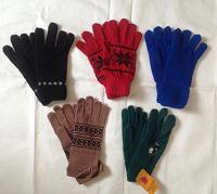 Отдается в дар Женские теплые перчатки
