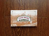 Отдается в дар Набор открыток «Старая Москва».