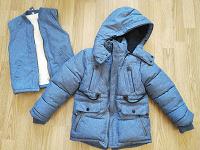 Отдается в дар Зимняя куртка рост 110 см