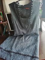 Отдается в дар Платье футляр