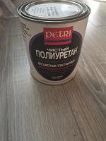 Отдается в дар Чистый полиуретан