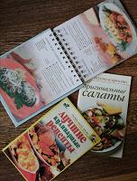 Отдается в дар Кулинарные книжки